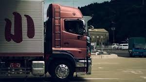 transport multimodalny, a intermodalny